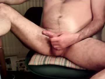 [14-06-21] professor1111 record private sex video