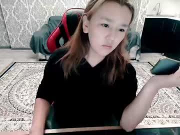 [28-10-20] asiann_girl public