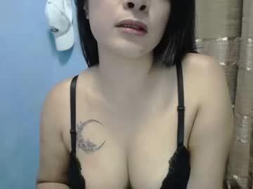 asian_pussywet_doll