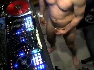 [25-02-21] badboy9591 record private sex video