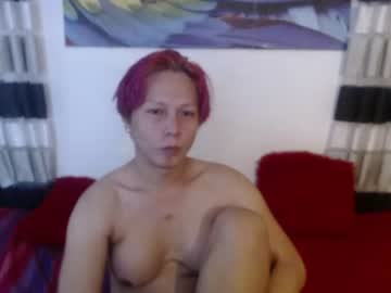 [25-11-20] ladytsfrancine chaturbate toying record