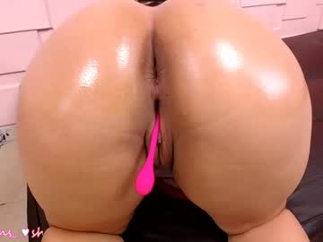 [25-02-20] shayraevans record private show