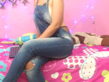 [31-07-20] salome_kathe_ video from Chaturbate
