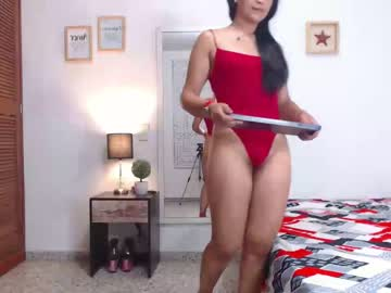 [07-01-20] celinasensuall private show from Chaturbate.com