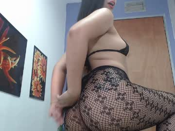 [04-05-20] milf_cindy private sex video from Chaturbate