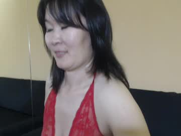 [06-06-20] akira_xx private sex video from Chaturbate