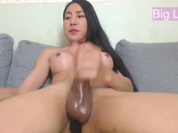 [15-09-20] thippy69 cam video