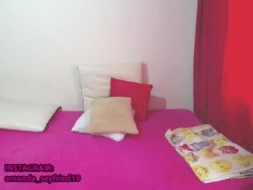 [29-05-21] _amanda_seyfried19 private XXX show from Chaturbate.com