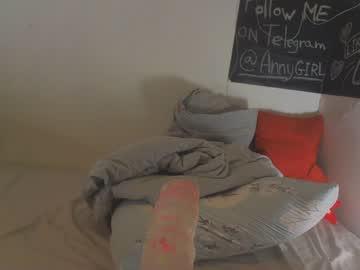[21-01-21] elllyannygirl record private sex show from Chaturbate.com