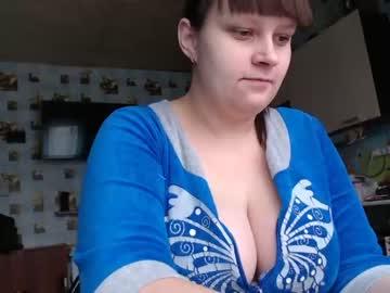 [19-02-20] slifka record webcam video