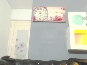 [21-01-21] sebas_hot6 record private XXX show