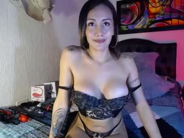 [17-01-21] saory_finoli private sex show from Chaturbate