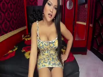 [22-07-21] queen_lily record cam show from Chaturbate.com