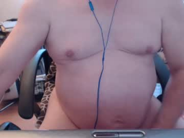 [08-04-20] nipchub record private XXX show from Chaturbate