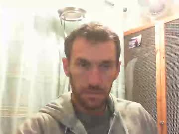 [04-01-20] str8hantsman record private webcam from Chaturbate