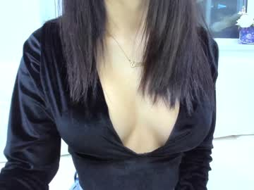 [03-01-21] emmasweetx record private show from Chaturbate