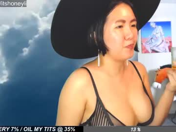 [23-10-20] itshoneyli record private show from Chaturbate