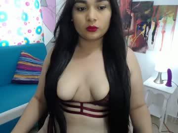 [01-10-20] hana_sugarr record public webcam
