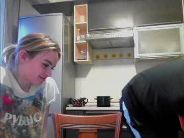 [15-02-21] rasta_streeet chaturbate video with dildo