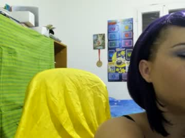 [26-01-20] aliengirl_hotaru record webcam video