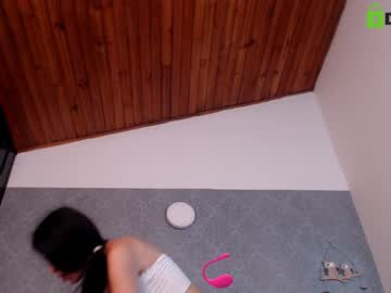 [25-01-21] piahot_candy private webcam from Chaturbate.com