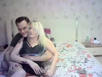 [20-01-21] reinagirl record private sex video from Chaturbate.com