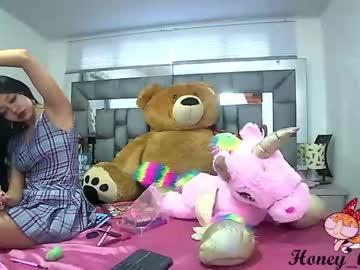 [17-08-21] honey_brown_ chaturbate cam video