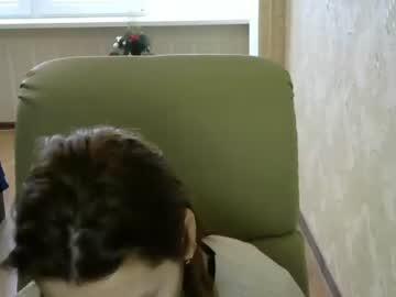 [08-01-20] alisia18 record public webcam video from Chaturbate.com