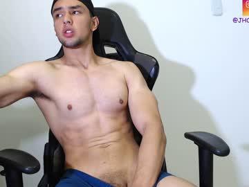 [02-12-20] ivanhot279 chaturbate private sex video