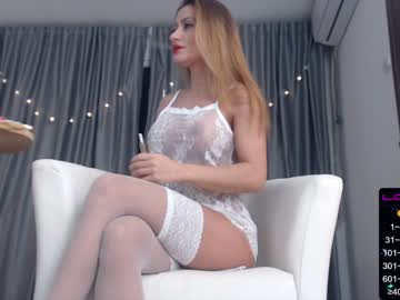 [23-01-21] newamore record video with dildo from Chaturbate