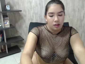 maily_sexycam