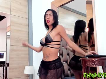 [14-10-21] emmilyboom record premium show from Chaturbate