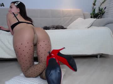 [10-06-21] look_ record private from Chaturbate