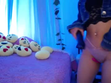 [16-01-21] anya_brow record private show video from Chaturbate