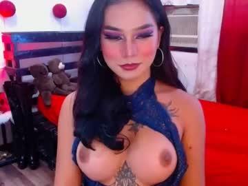 [25-11-20] nathaliasins webcam video from Chaturbate.com