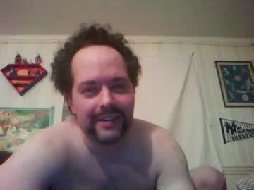 [29-07-21] sylvestermachio record public webcam video