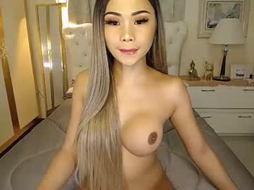 [08-01-21] pinayslut69 video from Chaturbate.com