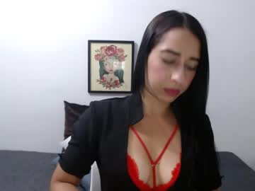 [25-05-20] luisa_bigass record private webcam from Chaturbate