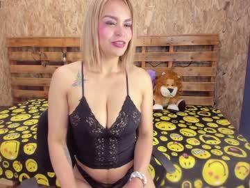 [27-01-21] liili_hot record public webcam video from Chaturbate.com