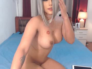 [17-01-21] empressofsexxx video with dildo from Chaturbate.com