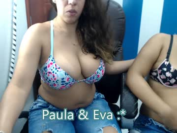 [19-01-21] latinseevils blowjob show from Chaturbate.com