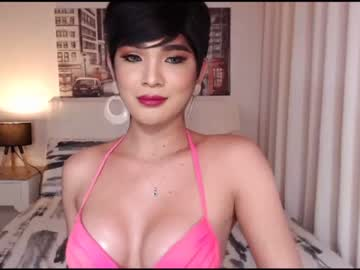 [08-07-20] xxmissfamouscockxx cam video