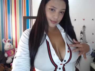 [14-03-20] nebyula_star private webcam