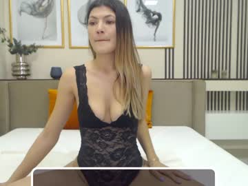 [26-03-20] amyamour private show from Chaturbate.com