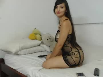 [31-01-20] sadie_bell12 record video with dildo