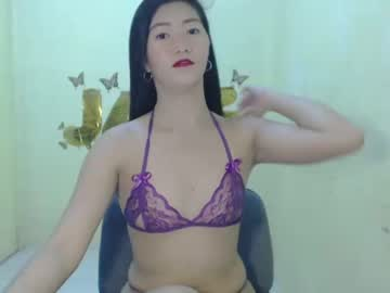 [20-03-20] asiangirljade record show with toys from Chaturbate