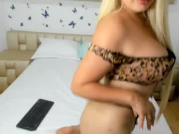 [19-01-21] emily_carrey record private sex show from Chaturbate.com