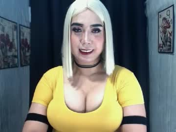 [18-05-20] xx069cumloaderxx record public webcam from Chaturbate