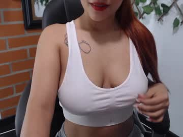 [31-08-20] niaa_33 record show with cum