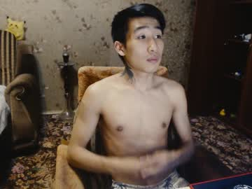 [08-08-20] min_hyuk record video with toys from Chaturbate